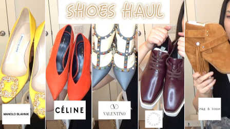2017 购物分享 VOL.3|MB Celine Valentino SM &OS Rag&Bone 鞋子分享