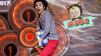 欢乐喜剧人第三季张子栋小品《传侠奇剑仙》1080p高清独立版