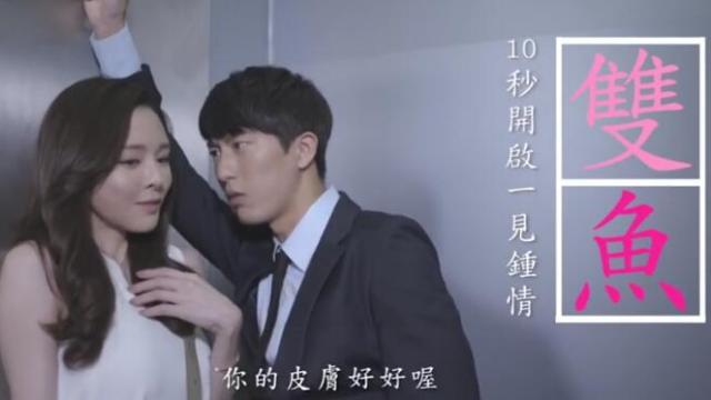 12星座女生:在电梯遇到帅哥时的反应!