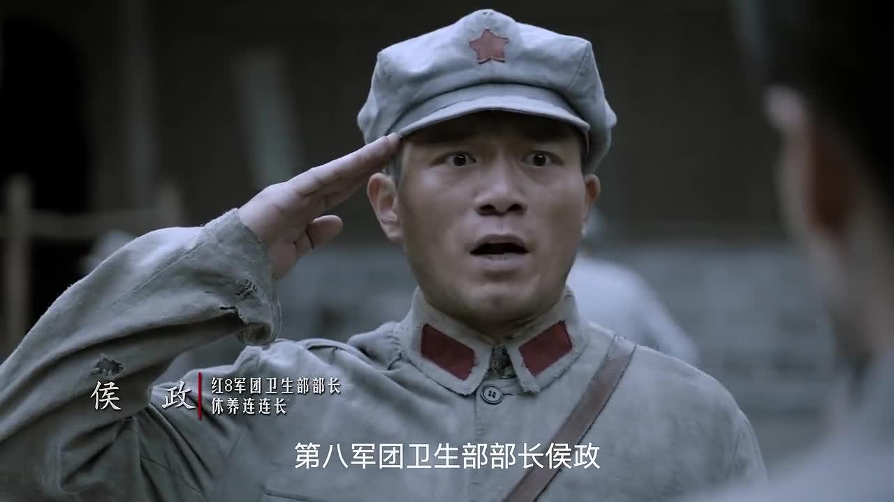 【伟大的转折】毛泽东劝慰小伙子