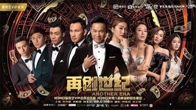 TVB 再创世纪,开启商业风云斗争
