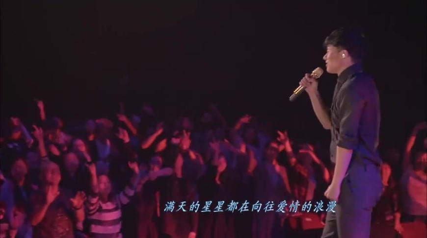 张杰《秋天的童话》歌声鼓舞着每一个人