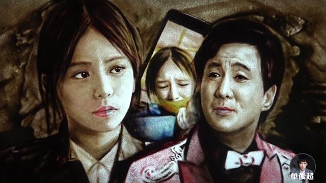 电影《西虹市首富》沙画版,90后沙画师用爱谱写青春!