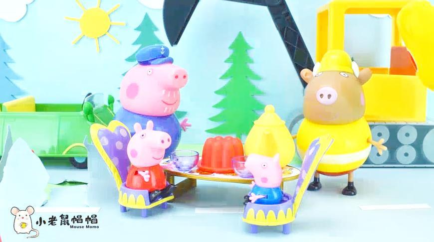 小猪佩奇第四季:为何佩奇乔治在坏了的路边野餐?玩具故事