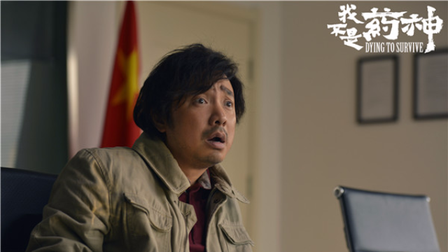 《我不是药神》中国电影周金鹤奖获奖 徐峥两度登台发表感言