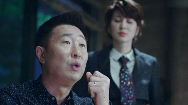 【凡人的品格 】第11集预告-林永健在家与妻子吵架