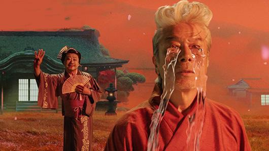 【绝世高手】热血预告 仓田保昭大战范伟被狂虐