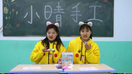 手工:小晴和伙伴比赛粘土捏动物,赢得奖励十二星座糖,谁赢了?