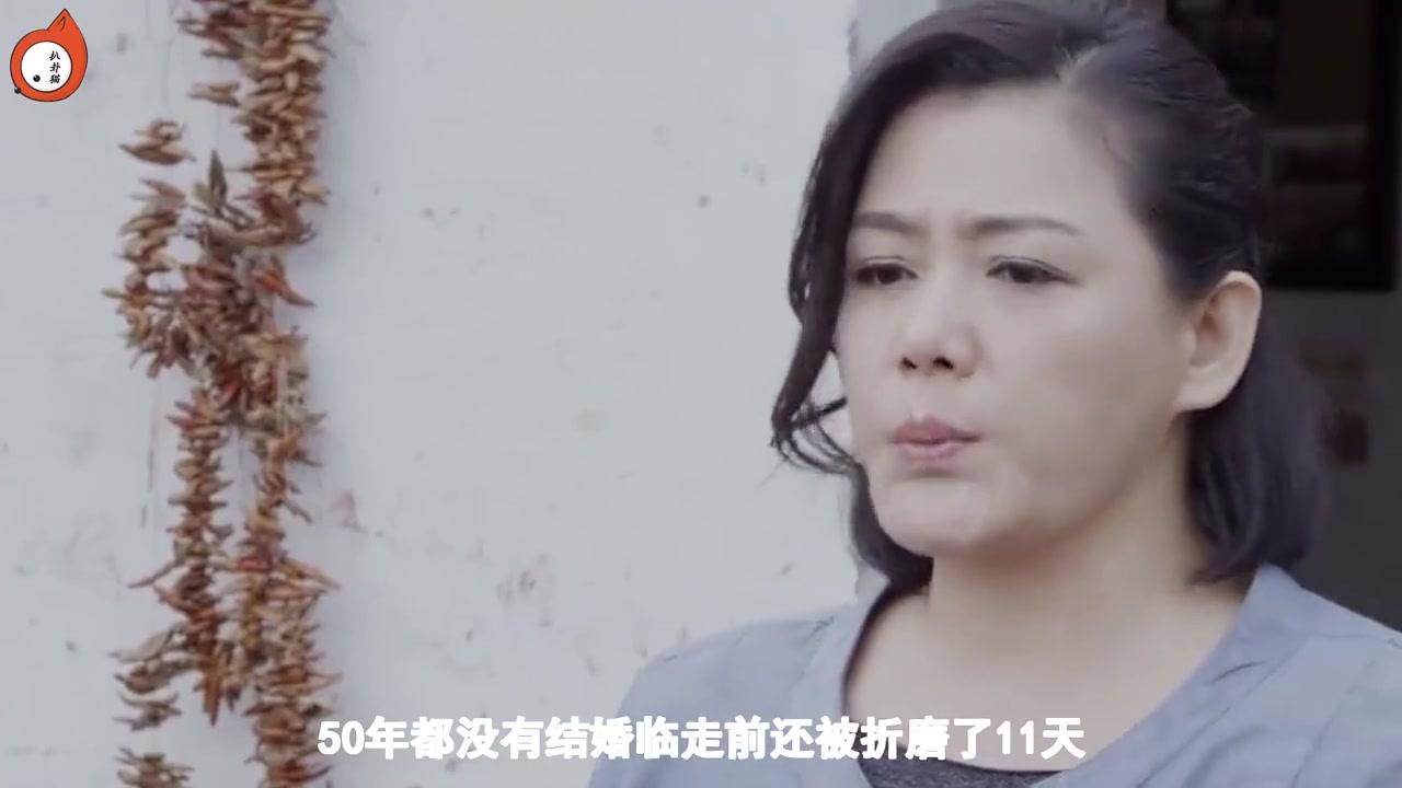 """现实版""""樊胜美""""!为养家人拼命拍戏,临死前被折磨了11天"""