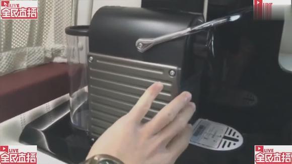 帝师:我这咖啡机不是一般的东西,来自变形金刚!