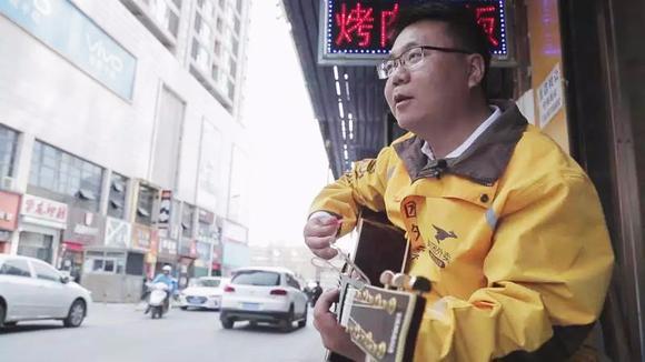 励志!外卖小哥背着吉他送外卖,火到央视和天天向上