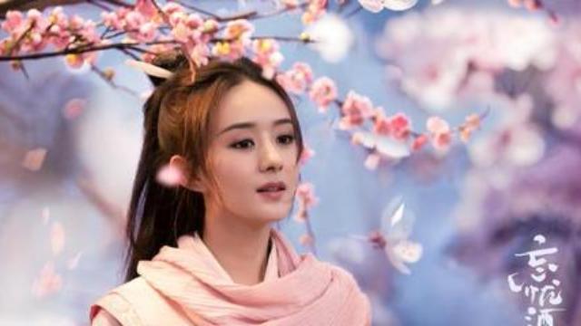 赵丽颖新剧《忘忧酒馆3》定档,却颜值崩塌,网友:老十岁既视感