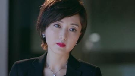 原来你还在这里: 果姐准备离开公司, 苏韵锦对其很是不舍