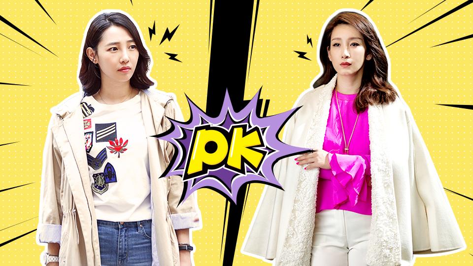 小清新PK霸气女王,《南方有乔木》女主穿搭谁能撩到陈伟霆