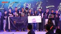 """中国帆船公开赛-荣耀时刻!""""风行号""""荣获本次比赛第一名"""