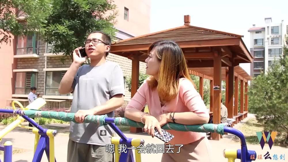小伙公园接到媳妇电话,没想美女在旁边煽风点火,结局太逗了