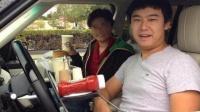 中国富二代加拿大遭撕票