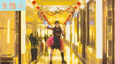 萌妹子走廊跳妖精的尾巴歌曲《MASAYUMECHASING》,喜欢小姐姐么