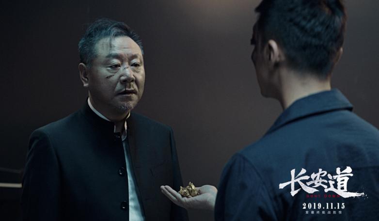 """【长安道】范伟高光演技被赞""""脸上全是戏"""""""