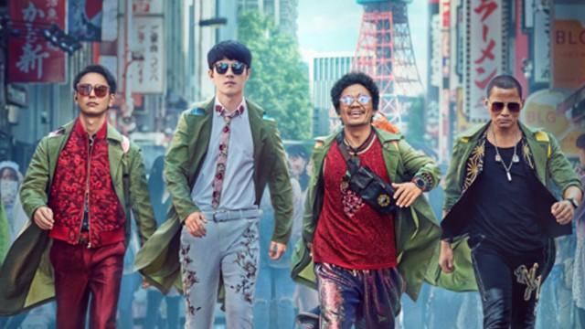 """【唐人街探案3】""""系列里程碑""""特辑"""